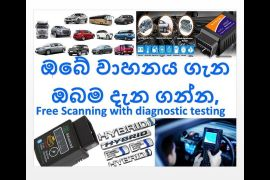 OBD 2 Mini vehicle scanner (Blutooth), Rs  1,900.00