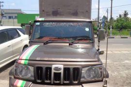 Mahindra Bolero 2016 Pickup (Used)