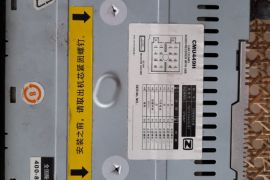 Japan Mp3 Car Set, Rs  5,250.00